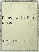 Dance with Memories