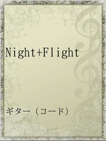 Night+Flight