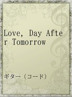 Love,Day After Tomorrow