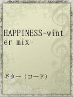 HAPPINESS-winter mix-