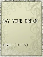 SAY YOUR DREAM