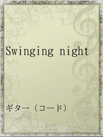 Swinging night