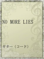 NO MORE LIES