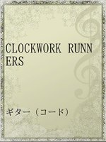 CLOCKWORK RUNNERS