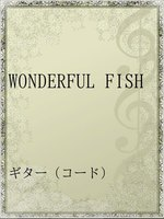 WONDERFUL FISH