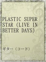PLASTIC SUPER STAR (LIVE IN BETTER DAYS)