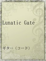 Lunatic Gate