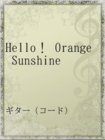 Hello! Orange Sunshine