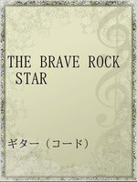 THE BRAVE ROCK STAR