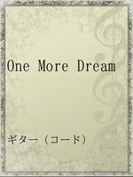 One More Dream