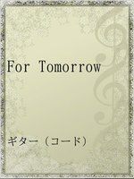 For Tomorrow