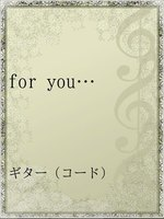 for you…