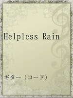 Helpless Rain