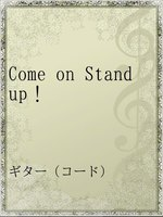 Come on Stand up!