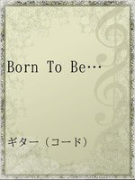 Born To Be…