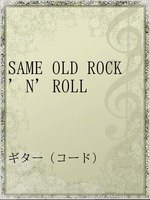 SAME OLD ROCK'N'ROLL