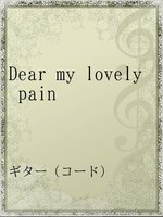 Dear my lovely pain