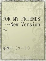 FOR MY FRIENDS ~New Version~