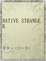NATIVE STRANGER