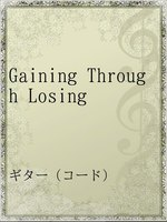 Gaining Through Losing