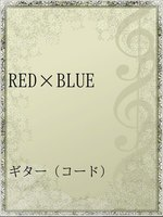 RED×BLUE