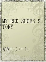 MY RED SHOES STORY