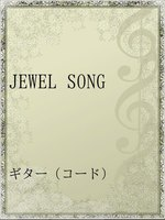 JEWEL SONG