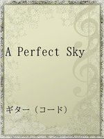 A Perfect Sky