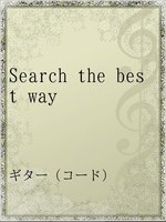 Search the best way