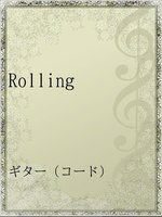 Rolling