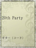 20th Party