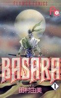 BASARA(バサラ) (1)