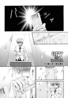 [BOYS JAM!]cry for the moon. - 漫画