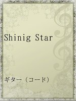 Shinig Star