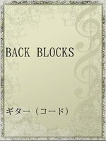 BACK BLOCKS