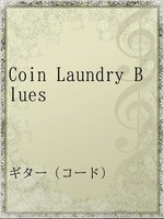 Coin Laundry Blues