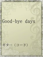 Good-bye days