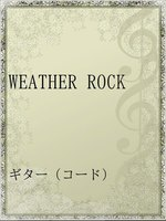 WEATHER ROCK