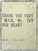 THANK YOU VERY MUCH,Mr.TENDER HEART