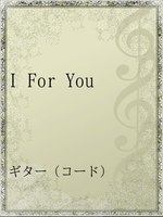 I For You