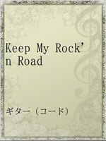 Keep My Rock'n Road