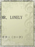 MR.LONELY