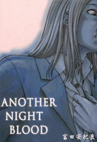 ANOTHER NIGHT BLOOD - 漫画