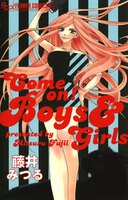 Come on ! Boys&Girls - 漫画