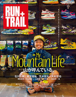 RUN + TRAIL Vol.19