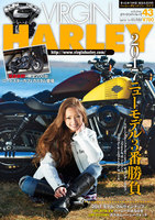 VIRGIN HARLEY 2017年3月号(vol.43)