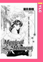 Magical・Moment - 漫画