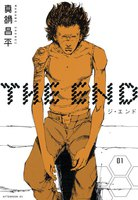 THE END - 漫画