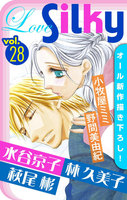 Love Silky Vol.28 - 漫画