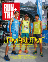 RUN + TRAIL Vol.15